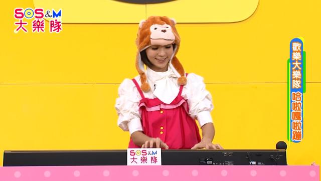 SOS&M大樂隊第3集【哈啦嘎啦蹦】 線上看