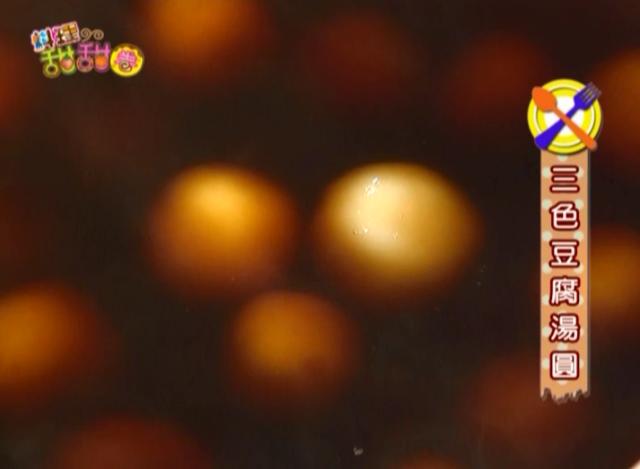 料理甜甜圈 第四季35 線上看