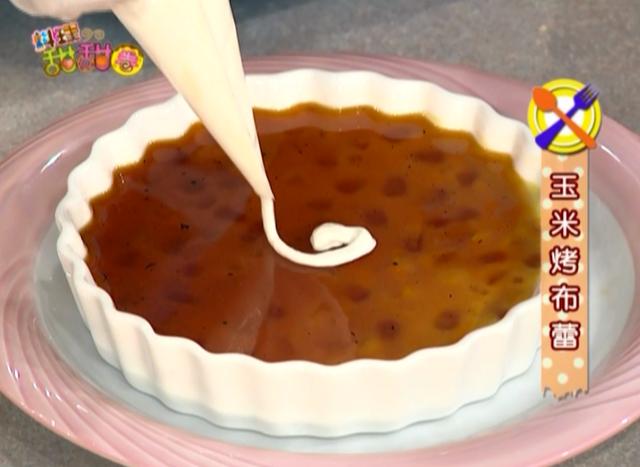 料理甜甜圈 第四季39 線上看