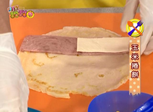 料理甜甜圈 第四季40 線上看
