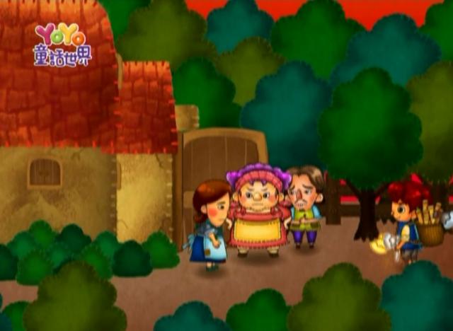 YOYO童話世界-藝人版第9集【一顆豆子與金銀斧頭】 線上看