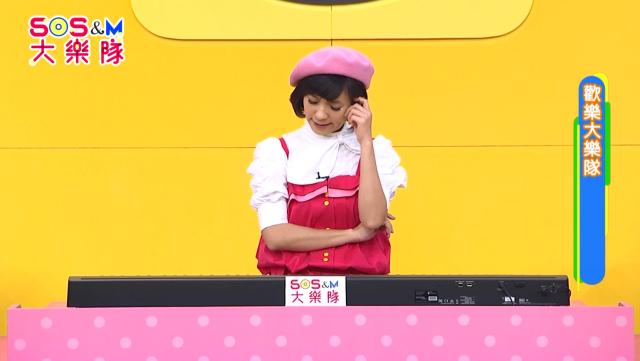 SOS&M大樂隊第8集【爺爺的大果園】 線上看