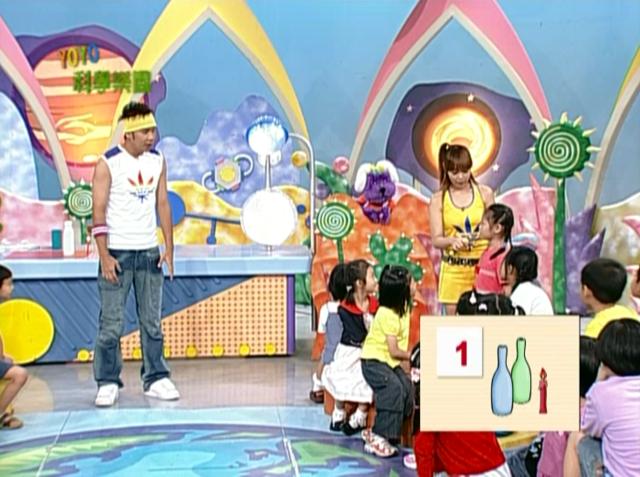 YOYO科學樂園 第95集劇照 1