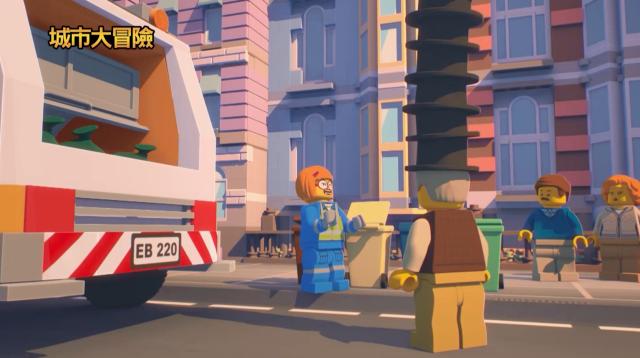城市大冒險 第一季第16集【雪莉齊保】 線上看