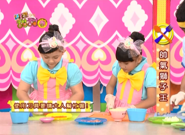 料理甜甜圈 第四季49 線上看