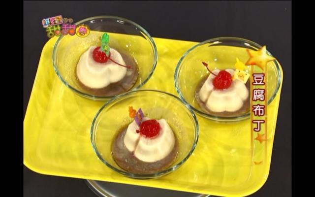 料理甜甜圈 第三季劇照 2