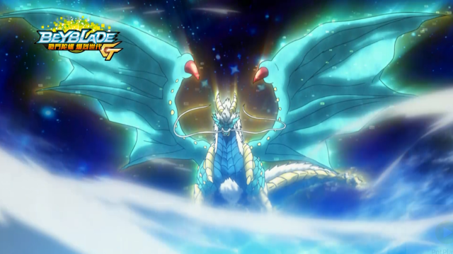 戰鬥陀螺爆烈世代G 全集第16集【魔鬼的陀螺猛毒破壞神】 線上看