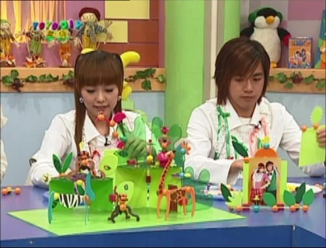 YOYO DIY學園 第十季第6集【造型相框】 線上看