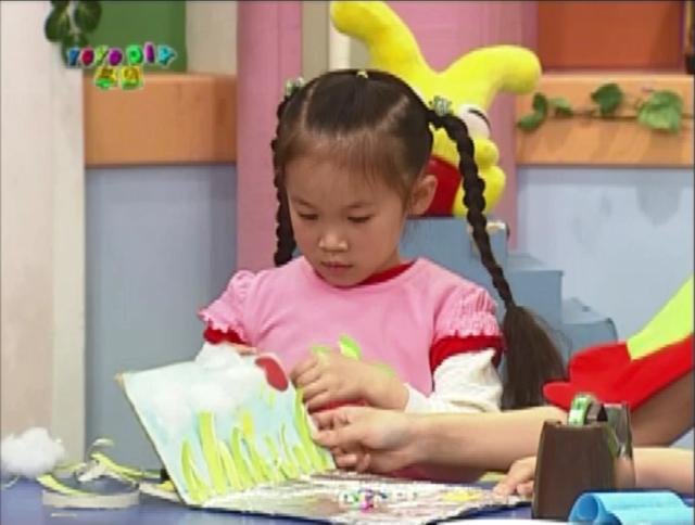 YOYO DIY學園 第十季第8集【快樂小池塘】 線上看