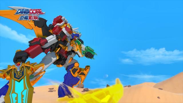Dinocore恐龍戰騎 第五季第6集【Dino獵人 凱恩】 線上看