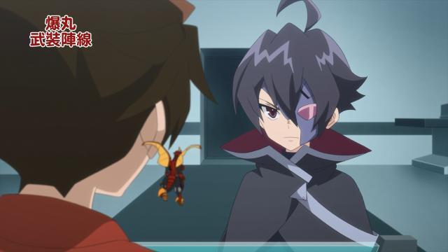 爆丸 武裝陣線第30集【潛入神秘貨輪】 線上看