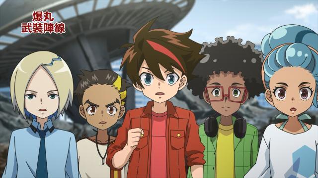 爆丸 武裝陣線第44集【爆丸爭奪電視】 線上看