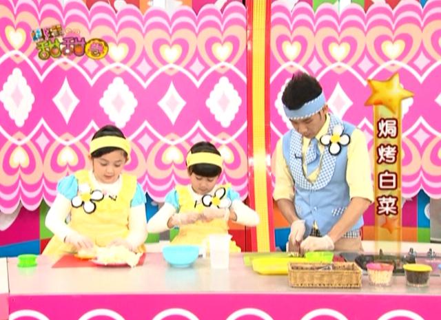 料理甜甜圈 第三季 第26集劇照 1