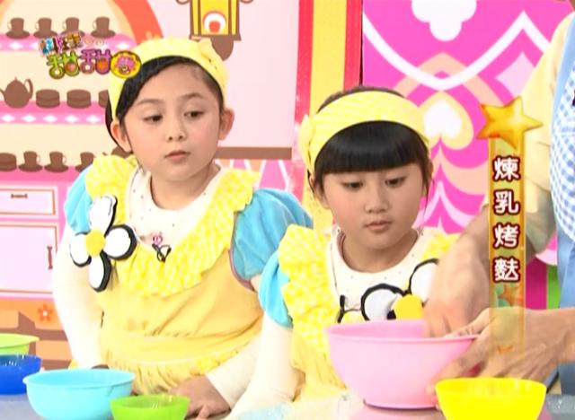 料理甜甜圈 第三季 第28集劇照 1