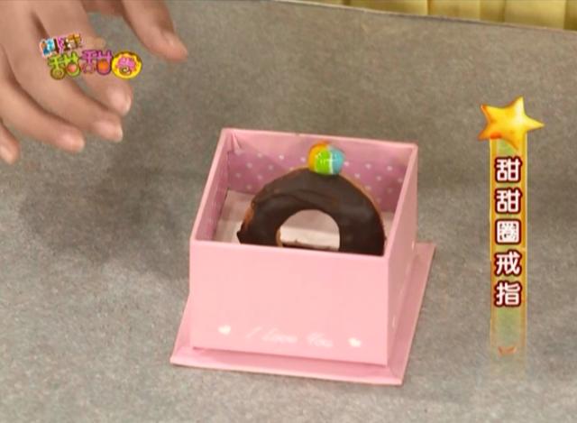 料理甜甜圈 第三季 第32集劇照 1