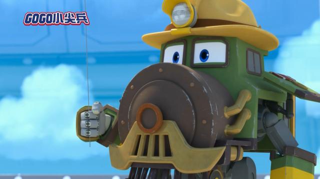 GOGO小尖兵 全集第5集 線上看