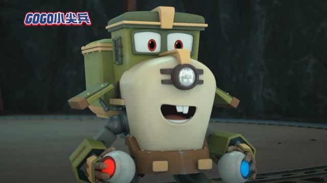 GOGO小尖兵 全集第7集 線上看