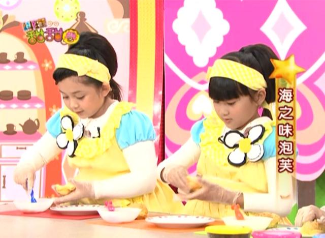 料理甜甜圈 第三季 第36集劇照 1