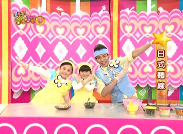 料理甜甜圈 第三季 第38集劇照 1