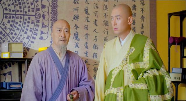 鹿鼎記(2014)27 線上看