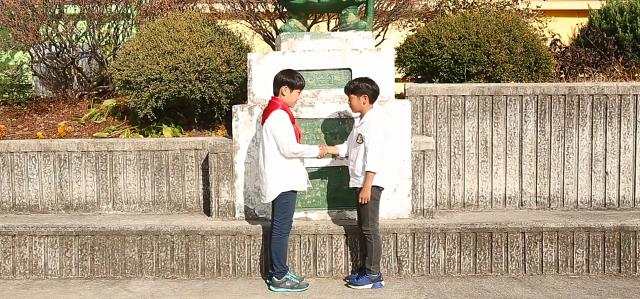 JSA 南北共同初等學校預告片 01