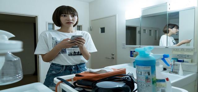 真・鮫島事件劇照 4