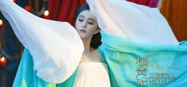 王朝的女人.楊貴妃預告片 01