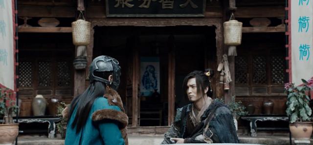天龍八部 第36集劇照 1