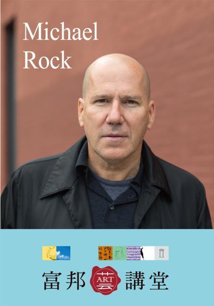 Michael Rock一 創意策略: 以視覺佈局文化線上看