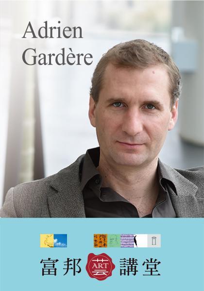 Adrien Gardère─ 藝遊未盡: 博物館的展陳設計線上看