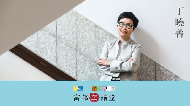 丁曉菁—不只是文化:國家品牌的養成之路預告片 01