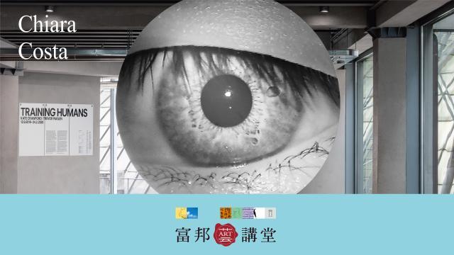 Chiara Costa x Michael Rock—文化的品味:編寫策展的敘事核心預告片 01