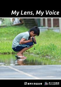 My Lens, My Voice線上看