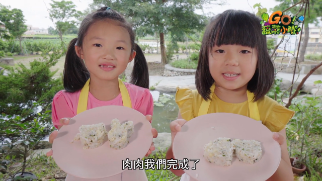 GO!蔬菜小隊!EP07【熊貓?黑眼圈好重——玉米】 線上看