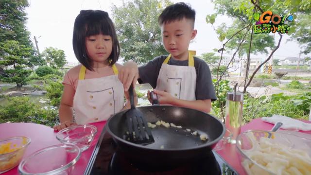 GO!蔬菜小隊!EP08【火氣大?愛生氣——苦瓜】 線上看