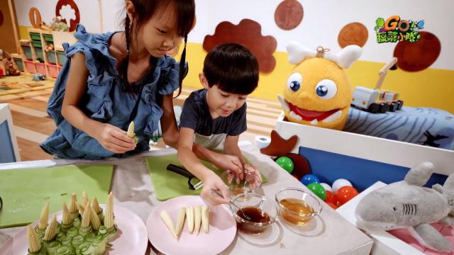 GO!蔬菜小隊!第13集劇照 1
