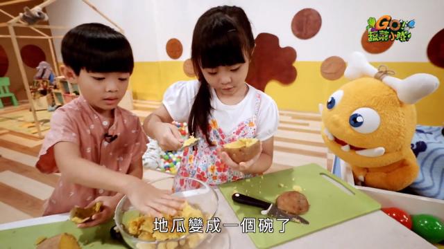 GO!蔬菜小隊!EP16【愛心葉子和蚯蚓好朋友——地瓜】 線上看