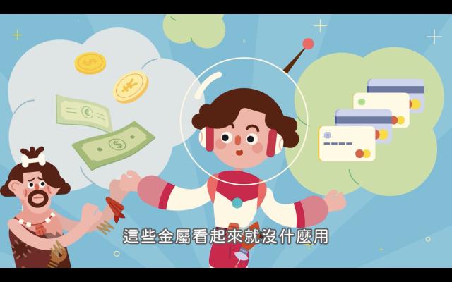 「跟著可可賺coco」第一話【貨幣奇遇記】劇照 3