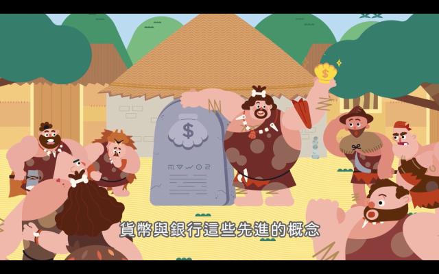 「跟著可可賺coco」第一話【貨幣奇遇記】劇照 2