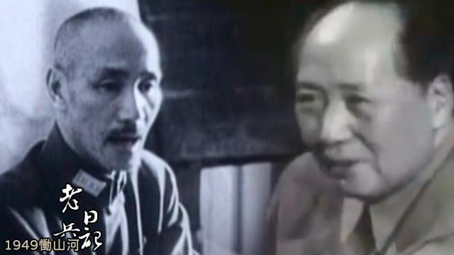 老兵日記1949慟山河劇照 1