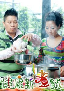 海南雞三吃線上看