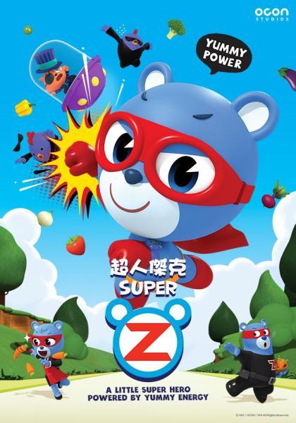 超人傑克Super Z線上看