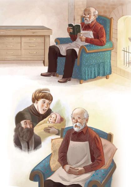 大師名作選-〈老鞋匠的聖誕節〉(1)線上看
