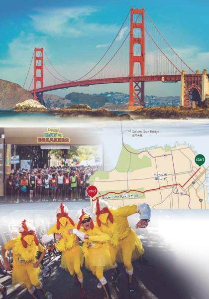 旅遊好去處-充滿魅力的舊金山  (1)線上看