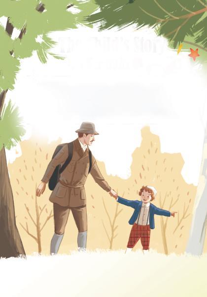 短篇故事集-孩子的故事 (2)線上看