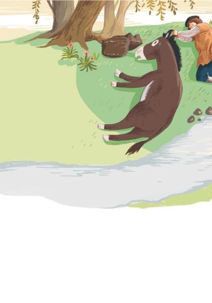 短篇故事集-被制約的驢子(3)線上看