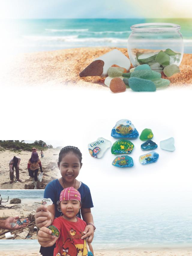 海洋環保-與大海的美麗交易:淨灘換海灘貨幣 (1)劇照 1