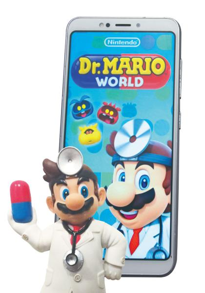 流行最前線--跟著瑪利歐一起去行醫(1)線上看