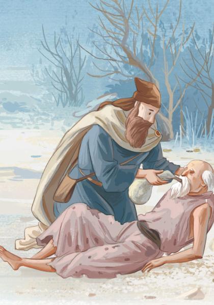 聖誕故事 〈第四個賢者〉 (1)線上看