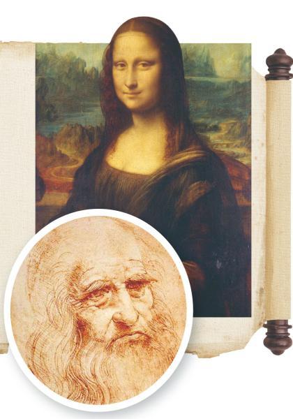 藝文軼事 那些關於達文西的趣聞 (1)線上看